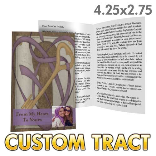 Custom 'From My Heart To Yours' Tract (Bi-Fold)